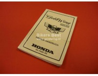 Owners manual  DE GL 1500  SE 1995  (second hand)