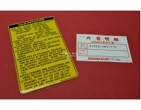 # 87520-MB9-870 Sticker in deksel GL1200 warning....